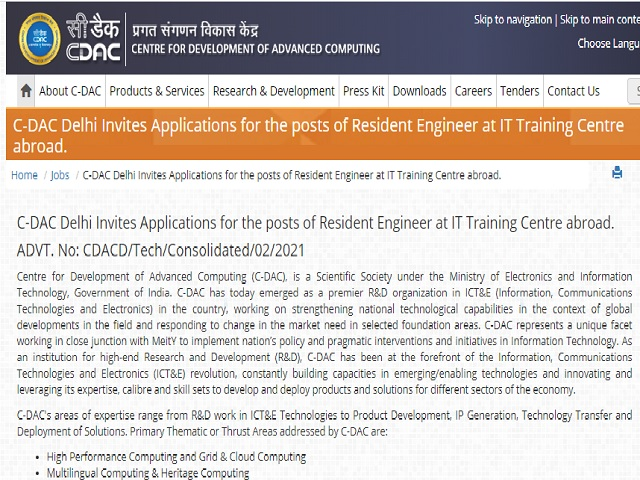 Apply Online for Resident Engineer Posts @cdac.in