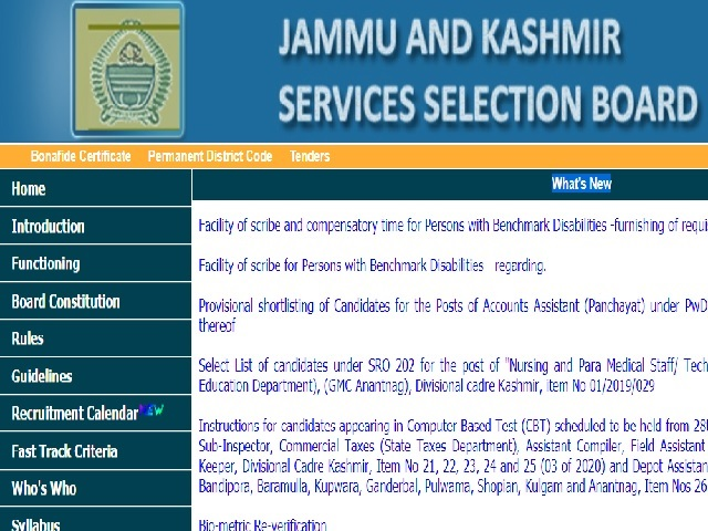JKSSB DV Schedule 2021 Announced for Various Posts @jkssb.nic.in, Check Details