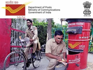 Download India Post Office Selection List For NE Postal Circle