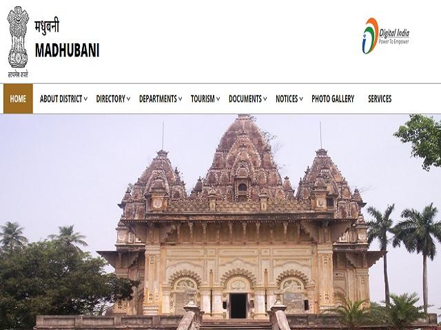DHS Madhubani image