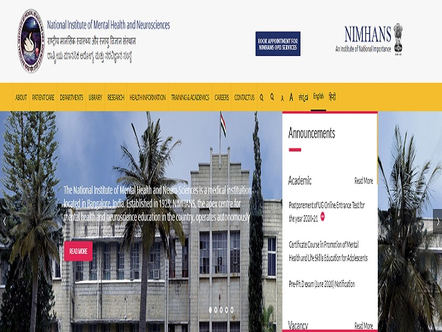 NIMHANS Recruitment 2021 for 275 Nursing Officer, Teacher and Other Posts, Download Notice @nimhans.ac.in