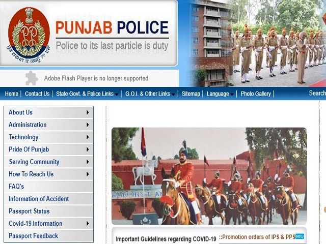 Punjab Police Constable 2021 Recruitment Notification Soon @punjabpolice.gov.in, Officials Confirmed News on Social Media