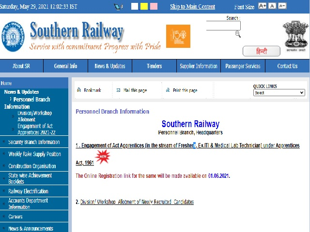 Southern Railway Apprentice 2021 Notification out, 3378 Vacancies Notified, Apply @ sr.indianrailways.gov.in