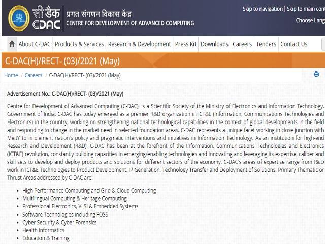CDAC image
