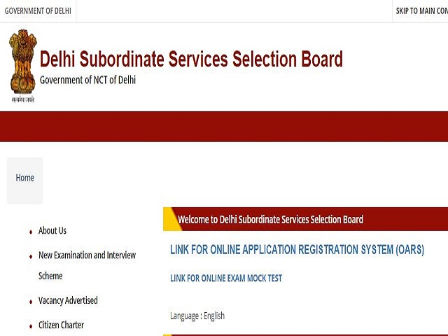 DSSSB Exam 2021 Postponed for Assistant, Steno, AE and Ahlmad Posts, Download Notice @dsssb.delhi.gov.in