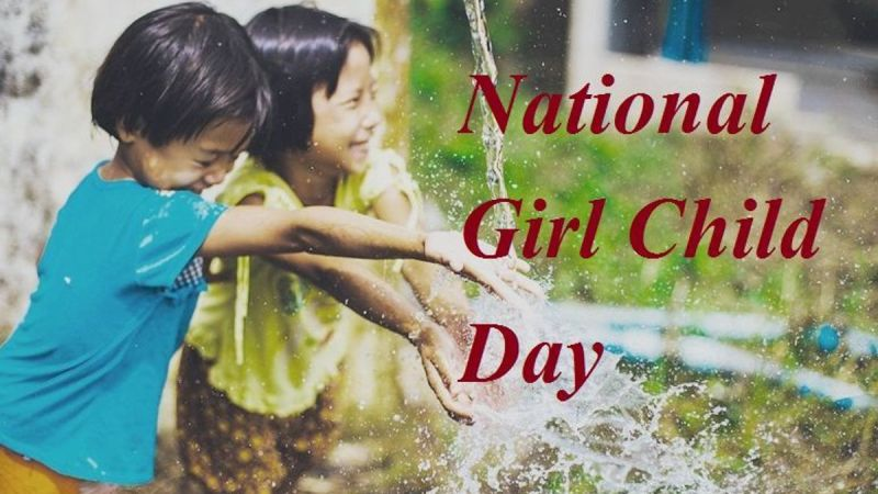 National Girl Child Day 2020: Current Theme, History and Significance