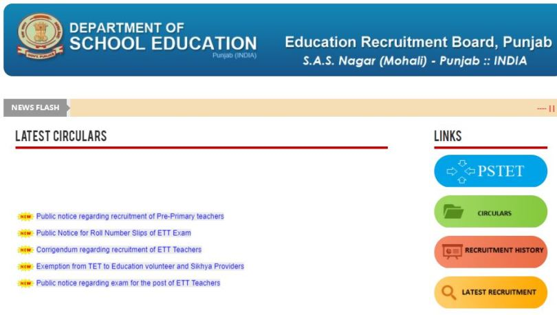 Last Date Extended for 8393 Posts, Apply @educationrecruitmentboard.com