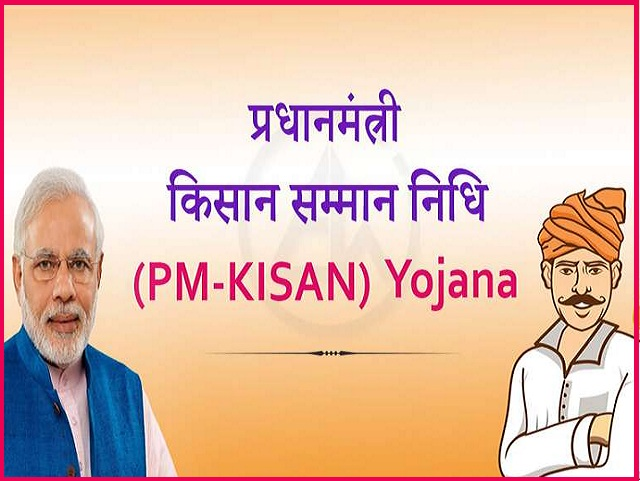 What is PM-Kisan Samman Nidhi Yojana? Check Eligibility, Documents Required, Toll-free number and more
