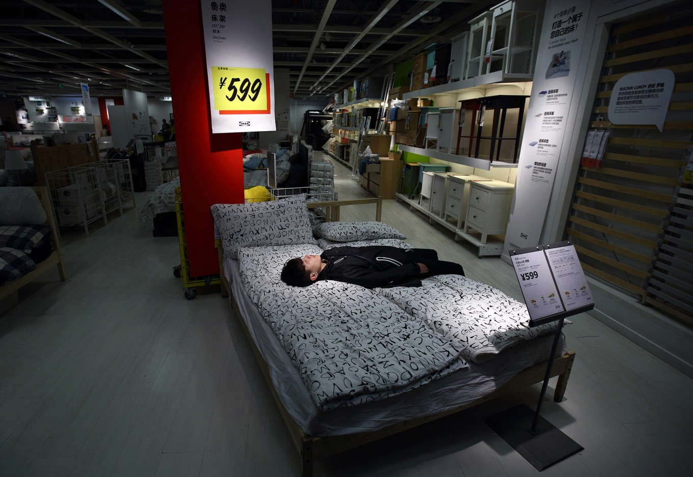 How Ikea Caters To Different Global Tastes Lifestyle The