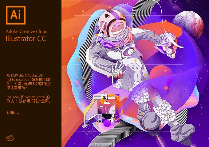Illustrator -2017-10