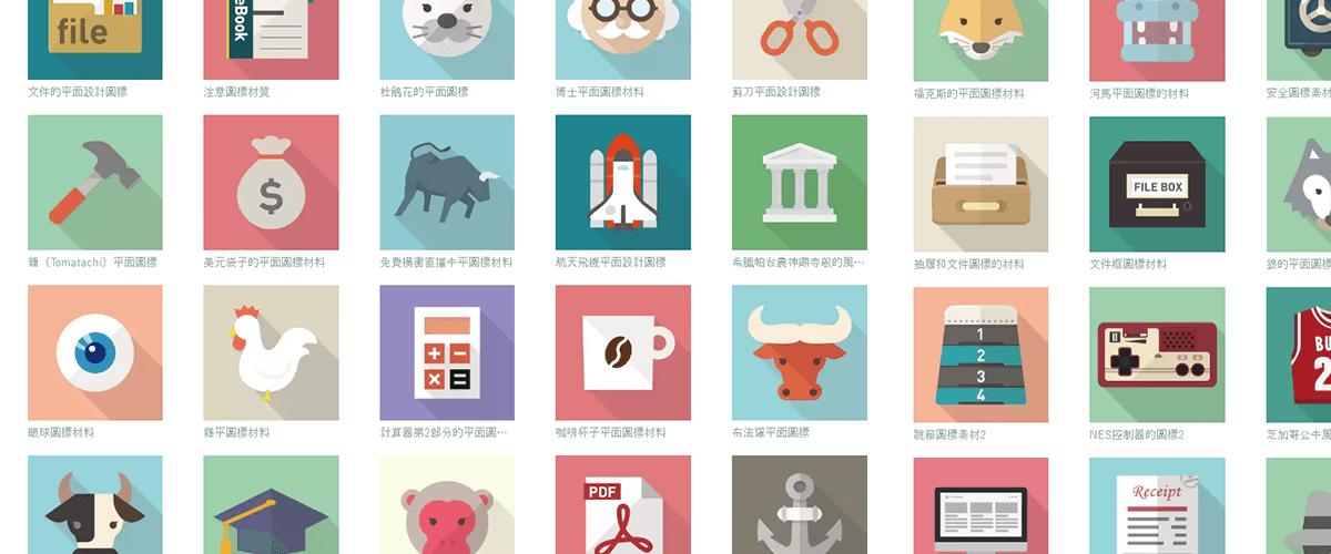 feed-icon-web