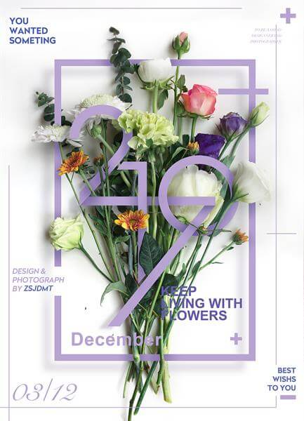 花卉海報照片設計