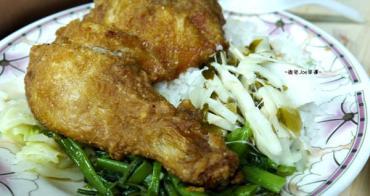蔡便當,排骨跟雞腿都是我的菜!!!!