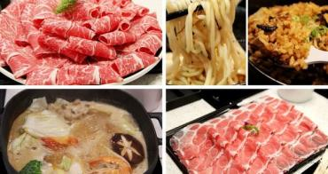 肉魂和牛鑄鐵料理,滿足你的肉慾人生!!