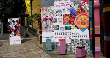 免費入園....高手雲集的2016 亞洲插畫年度大賞,連小孩兒也看得頭頭是道。