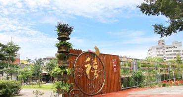 北屯|台中IG熱門打卡新景點,甜點吸睛的歴史建築一德洋樓。