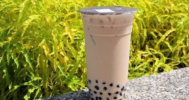 烏日|林新醫院一杯也送的京二茶。