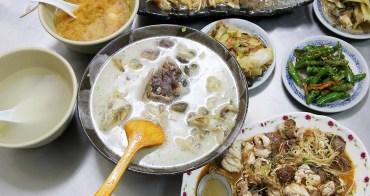 彰化|台南深海鮢過魚湯,一吃就上癮,滿嘴都吃得到鮮甜甘醇。