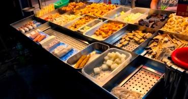 台中西區,巧味鹹酥雞大王...鹹甜滋味就是和別人不一樣。