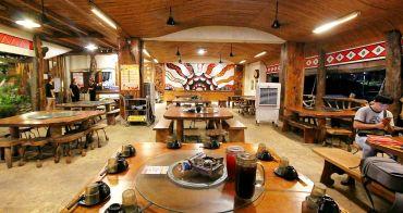 台中西屯,城市部落原住民風味餐廳~創意料理不設限。