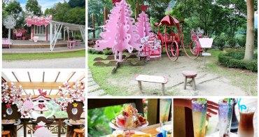 台中新社,安妮公主花園,粉色夢幻超好拍。