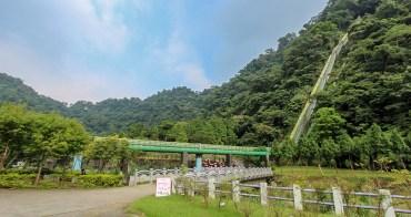 台中新社,白冷圳紀念公園。