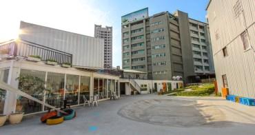 台中南區,親子咖啡館 Chu a ka 滑步車親子園區!讓孩童們在友善環境下學習玩樂滑步車。