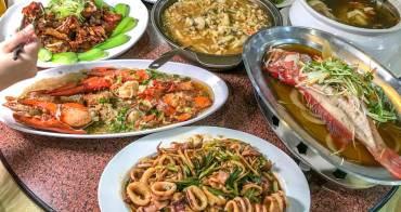 台中西屯,大祥海鮮屋!五星主廚年菜外帶,讓你輕鬆澎湃一整桌好過年。