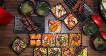 台中西屯,『小心肝便當』滿足喜愛多樣化嚐試的味蕾,御三家備長炭串料理~