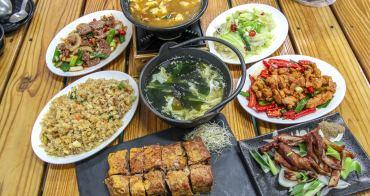 台中豐原,ㄎㄠ一杯臺菜料理,份量足搭配菜色豐富,不論小家庭或聚餐都很合適。
