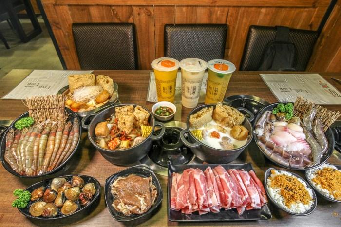 台中霧峰,联亭泡菜鍋-不論四季吃鍋都沒問題。