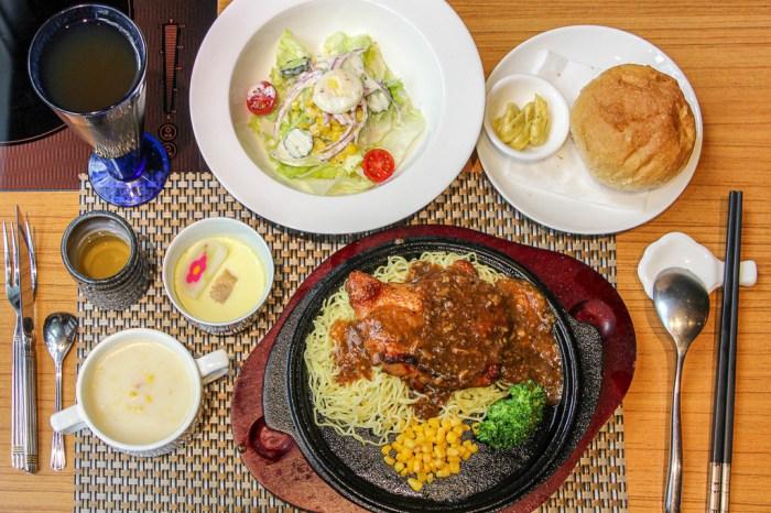 台中南屯,珍的好餐廳,平價排餐現正熱賣中。