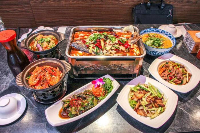 台中西屯,品渝宴~道地傳統川菜料理,麻辣香濃好滋味,還有超仙氣的漢服可以體驗。