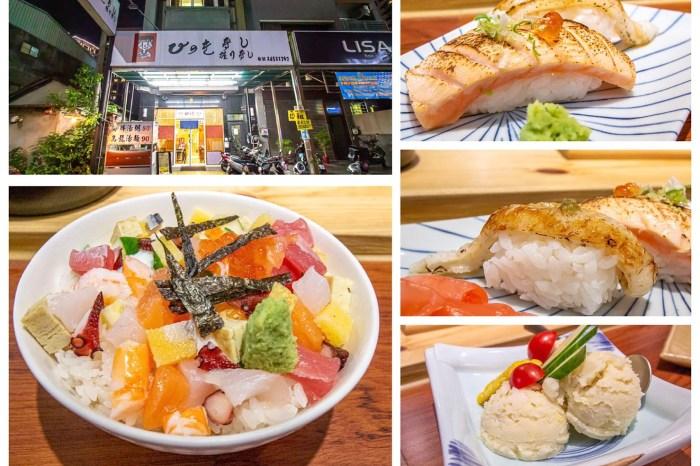 台中西屯,ひのき檜木壽司,小巧溫馨的日式料理店,近逢甲商圈。