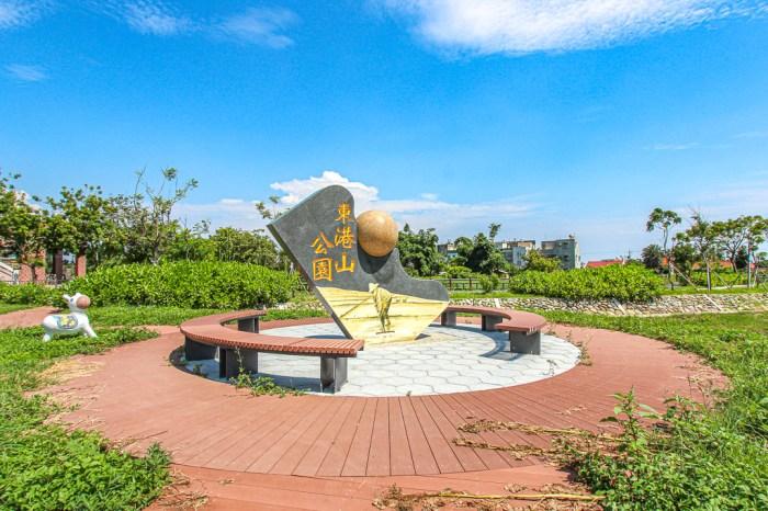 嘉義布袋,台灣本島最矮的山,東港社區裡還有燉湯好物的老菜脯與很搭飯的麻油菜脯!