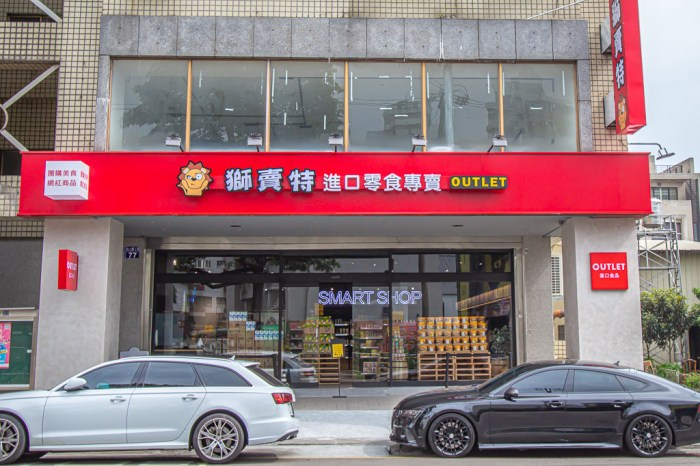 台中南屯,獅賣特三店試營運啦,上千件商品好好買!!還有好康活動獎不斷。