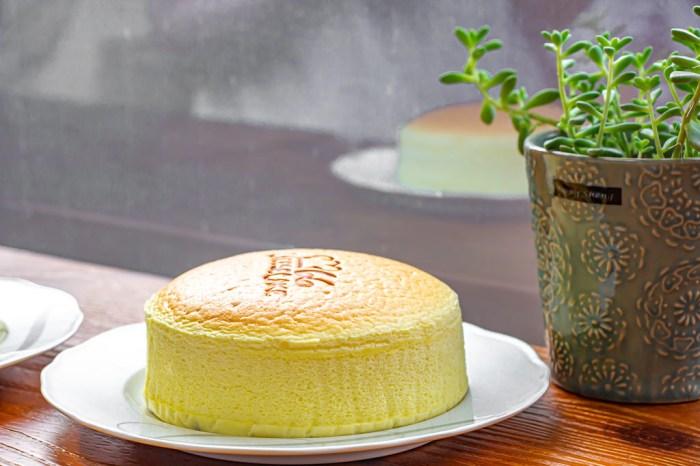 彰化溪湖,每日現烤輕乳酪蛋糕,