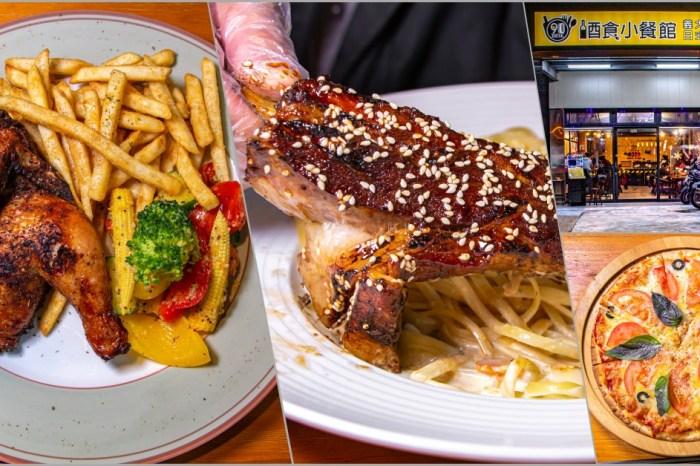 台中北屯,90小餐館~平價餐點份量足,好停車。