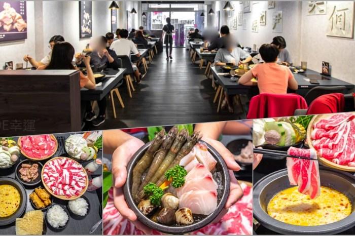 台中豐原,近豐原車站的鍋物-敝姓鍋,愛吃海鮮的生日月份還有小驚喜可以吃。