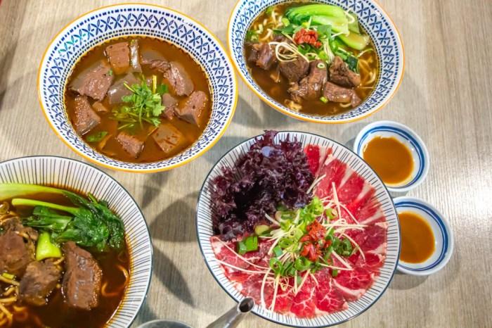 台中西區,牛谷飲食牛肉麵專賣,如花朵般綻放的無骨牛小排牛肉麵。