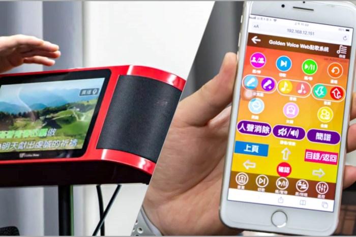 金嗓公司 Super song 500 行動伴唱機~智能聲控行動伴唱機,隨帶隨唱!歡聚時刻不無聊。