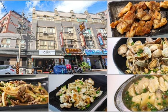 台中沙鹿,蒙燒創意鐵板料理~七月份活動…同品項加100元,就多一份套餐!