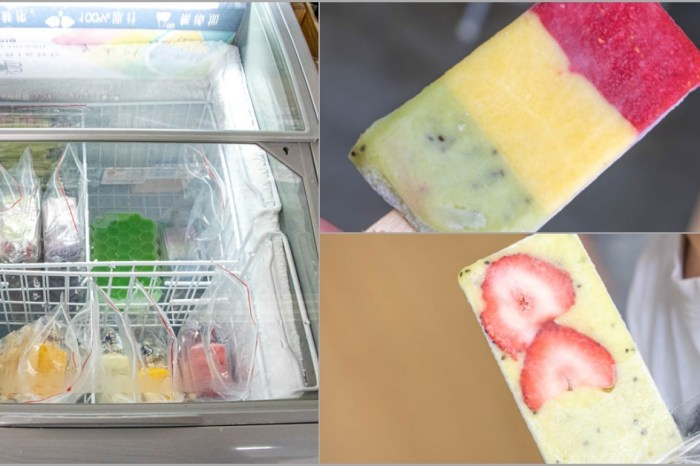 台中烏日,蜜友Bee Friend~原汁原味果粒製作的水果冰棒,顏色吸睛用料實在。