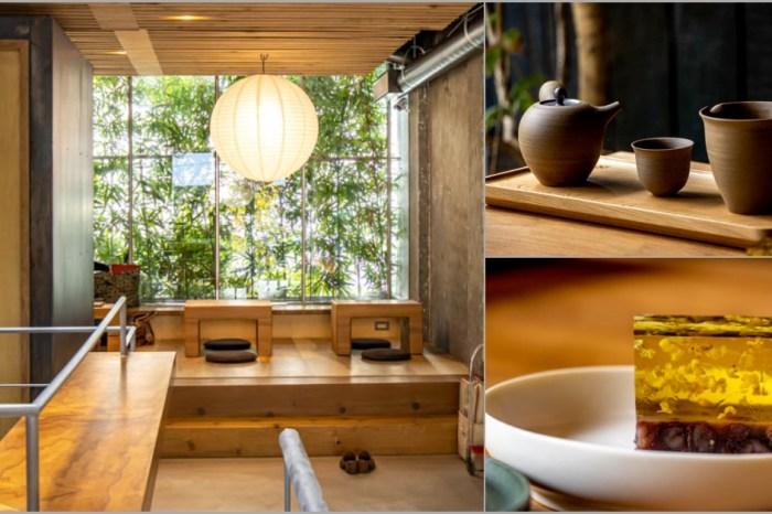 台中西區,品茶也能是一種生活態度,老宅改建質感滿滿的兆兆茶苑,近審計新村。