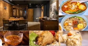 台中西屯,十相小院,蔬食賞藝品茶樣樣通,純素菜色套餐新上市