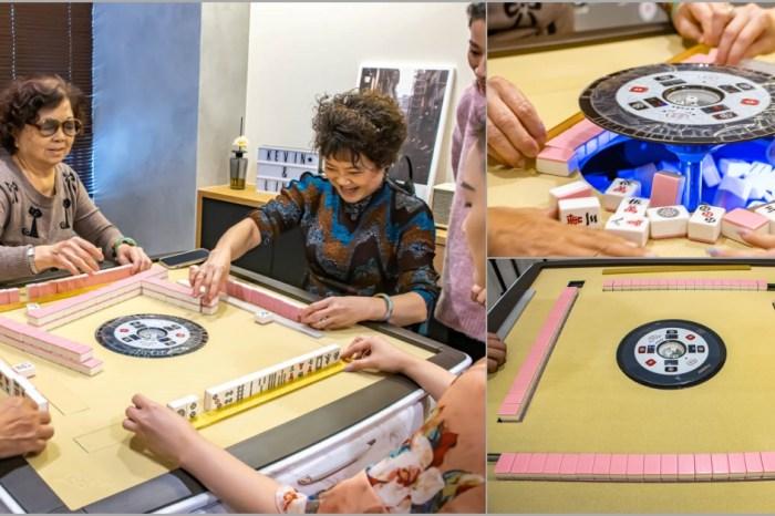 電動麻將桌,東方不敗 AMOS III 方向環終結者,大理石紋超時尚,可折疊~收納方便。