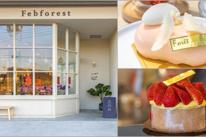 台中烏日,主打像家一樣的甜點店,二月•森~高質感法式甜點工作室。