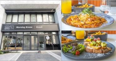 台中太平,晨風早午餐,簡約舒適的用餐環境,店內也有提供蔬食。