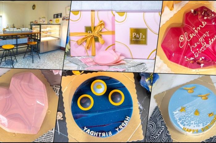 台中西區,亮眼吸睛的網美風格蛋糕-P&J's Pâtisserie 法式鏡面蛋糕。