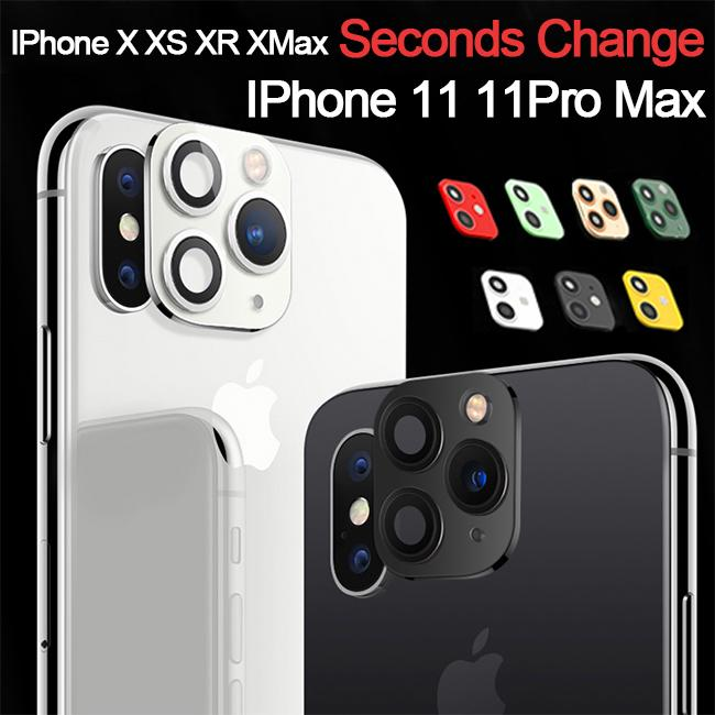 Buy Modified Metal Sticker Camera Lens Camouflage Change Cover For Iphone X Xs Max Fake Camera To Iphone 11 Pro Max Glass Protector At Affordable Prices Price 4 Usd Free Shipping